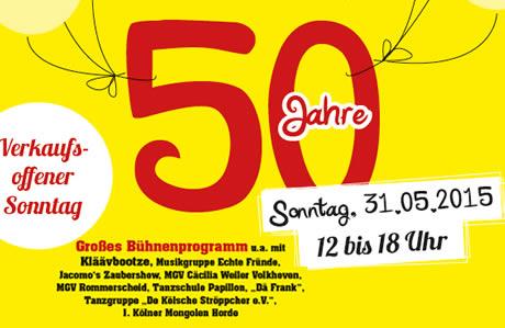 50 Jahre Backstube & Einkaufszentrum